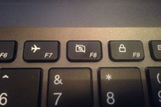 Camera On Laptop Not Working